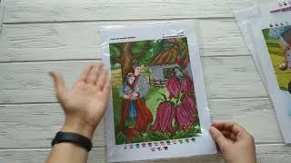 покупки схем для вышивки бисером ТМ Вирена