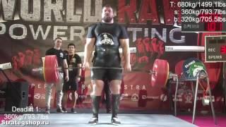 Kirill Sarychev   Кирилл Сарычев 1082 5kg 2386 5lbs total RAW ALL TIME WORLD REC