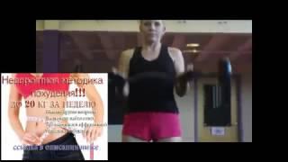 Диета - Невероятноя методика похудения!!! -20 КГ ЗА НЕДЕЛЮ.