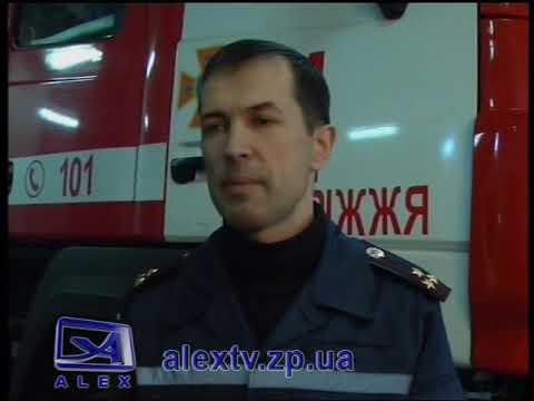 Алекс Телерадиокомпания: Предупреждение спасателей