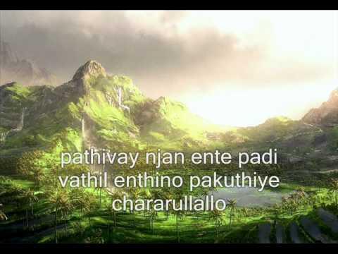 Varuvanillarum.... വരുവാനില്ല ആരും ഇന്നൊരു നാളു൦