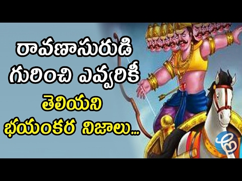 Unknown facts of Ravana | Interesting Facts About Ravan | Ramayanam | Challenge Mantra