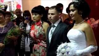 Свадьба Сергей и Динара русско-казахская