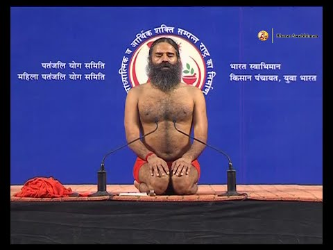 Yog Pracharak Shivir (Morning Session): Swami Ramdev | 09 July 2016