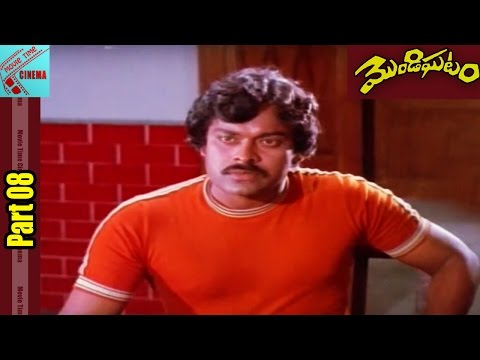 Mondighatam Movie || Part 08/15 || Chiranjeevi, Radhika || MovieTimeCinema
