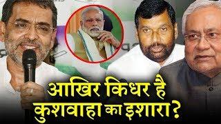 NDA में कौन नरेंद्र मोदी को दोबारा PM बनते नहीं देखना चाहता ? INDIA NEWS VIRAL