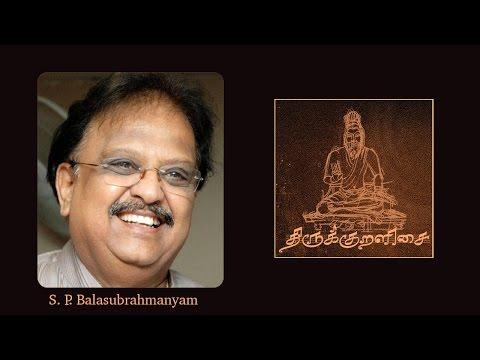 Thirukkuralisai (Kural 11)sung by S.P Balasubrahmanyam | Thirukkural Songs | Thirukkural Musical app