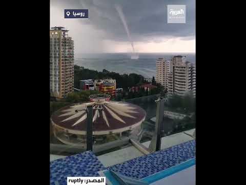 مشهد مرعب لإعصار مائي في البحر الأسود قبالة سواحل سوتشي الروسية  - نشر قبل 4 ساعة