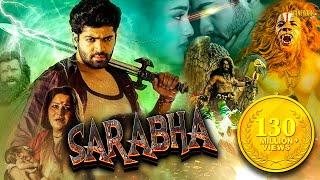 Sarabha The God Hiฑdi Dubbed 2019 (Sarabha) | New Horror Movie | Aakash Sahadev, Mishti