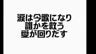 YouTube Captureから.