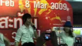 Ice Sarunyu - Kon Jai Ngai @ Pantip Hot Sale 2009