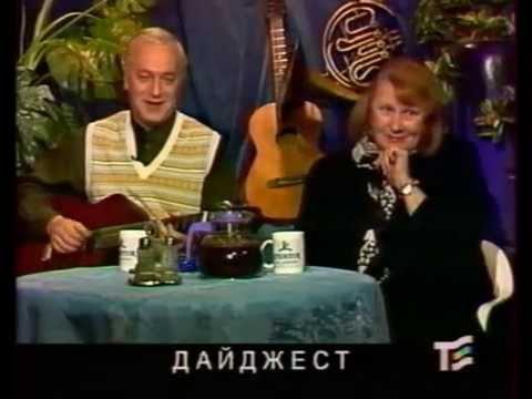 Клип Сергей Никитин - Резиновый ёжик