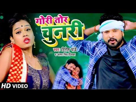 Ritesh Pandey (2018) का सबसे हिट गाना - Gori Tori Chunari - Bhojpuri Superhit Songs 2018 New