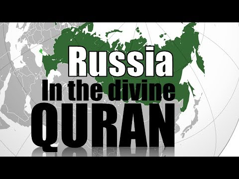 Quranic view on Russia and The Eastern Orthodox Christianity ||  The coming alliance _____