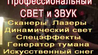 Музыка на свадьбе санкт-петербург