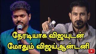 Vijay vs Vijay Antony