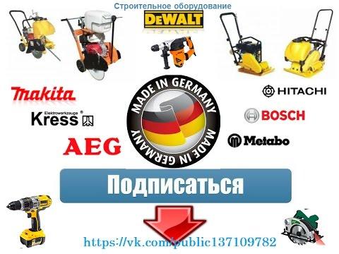 Интернет-магазине Электроинструмент Украина 2017