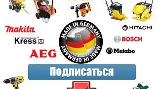 видео Электроинструмент купить недорого в Украине