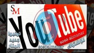 نوره السمراني العمر راح حفله خاصه 2014