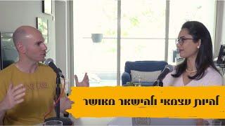 פגישת עסקים - פרק 10: להיות עצמאי ולהישאר מאושר (פרק סיום העונה)
