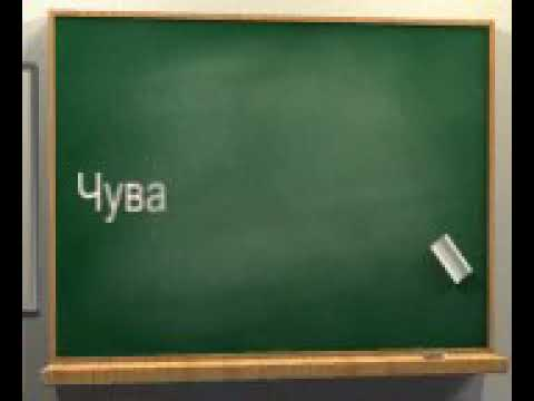 Лёха из Зыряновска!