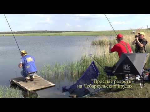 рыбалка на щуку на озере чебаркуль