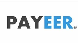 Payeer Лучший электронный кошелёк в ТОП 2019