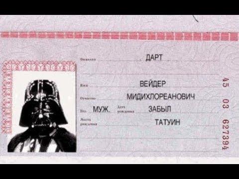 Идём в суд по копии паспорта