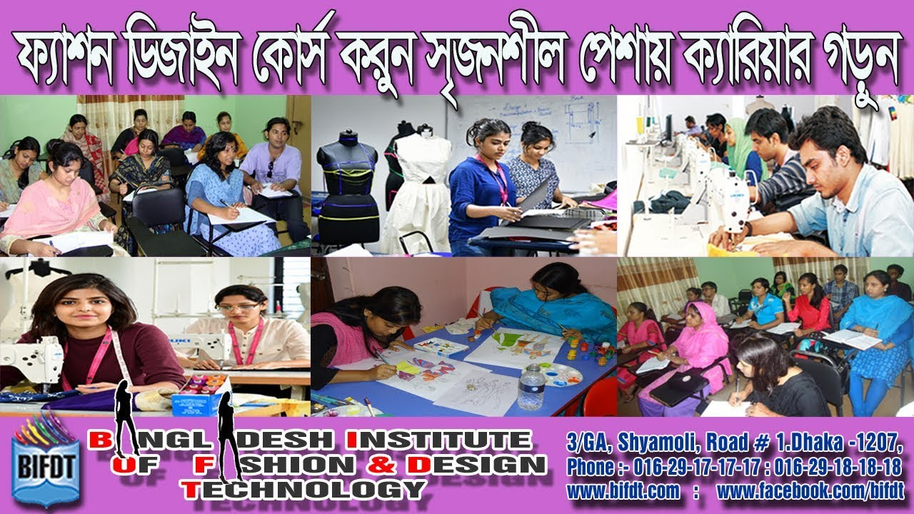 Apparel Merchandising Education For Excellence Bangladesh Institute Of Fashion Design Technology Bifdt