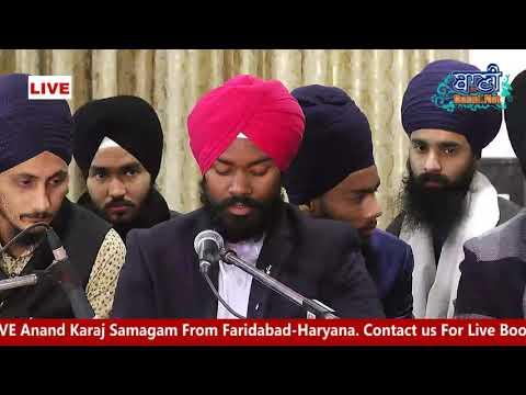 Live-Now-Anand-Karaj-Samagam-Of-Amandeep-Kaur-And-Harmeet-Singh-From-Faridabad-29-Nov-2020