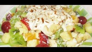 САМЫЙ ВКУСНЫЙ ФРУКТОВЫЙ САЛАТ ЗДЕСЬ!!!!(САМЫЙ ВКУСНЫЙ ФРУКТОВЫЙ САЛАТ ЗДЕСЬ!!!! В моем видео вы найдете очень простой и вкусный рецепт фруктового..., 2014-07-26T18:33:15.000Z)