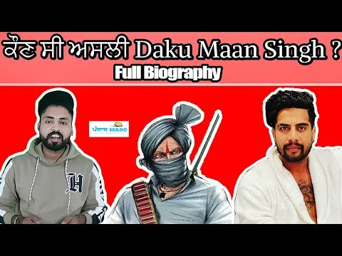 Daku Maan Singh full biography | Singga de song wala Daku Man singh