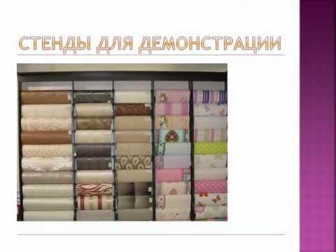 oboieuro.ru — магазин обоев — ТРЦ Золотой Вавилон