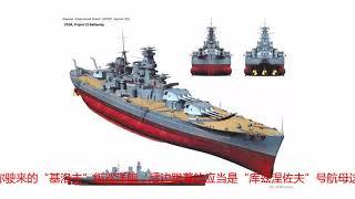 """苏联巡洋舰的巅峰之作,明明是核动力却还要装""""烟囱""""!"""