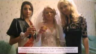 Невеста. Свадьба Каролины и Сергея Балан .