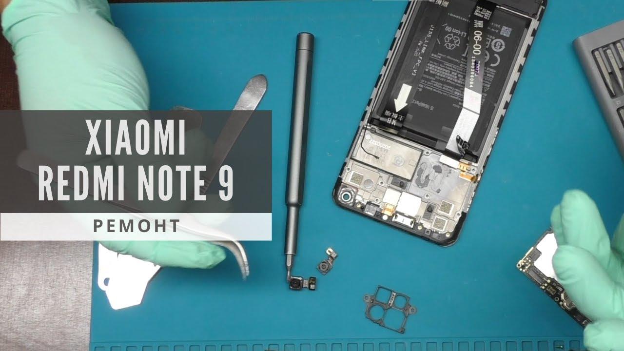 Redmi Note 9 - ремонт датчика приближения. Брак или пользовательская неисправность? | China-Service