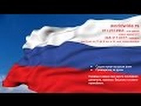 Sudski Tumač Za Ruski Jezik Beograd 011 2120968 Prevodilac Ruski