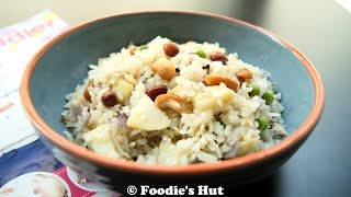 Bengali Chirer Pulao ( Rice Flakes Pulao) Recipe By Foodie's Hut #0085