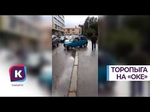 В Калининграде водитель «Оки» проехал по тротуару