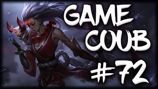Game Coub #72...