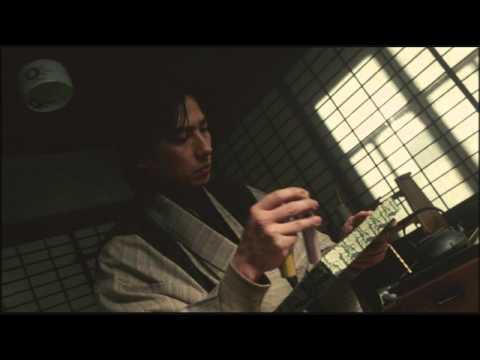 Hiroyuki Sanada photo album 真田広之写真集2