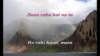 Sun Raha Hai Na Tu   Female Version - Karaoke