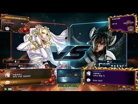 TEKKEN 7 Fr 4/13 Baekryun(Nina) vs Mulgold(Devil Jin) (철권7 Fr 백련 vs 물골드)