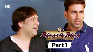 Bhagam Bhag 2006 (HD) - Part 1 - Superhit Comedy Movie - Akshay Kumar -  Paresh Rawal - Rajpal Yadav