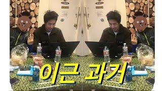 #이근#가짜사나이#Ken Rhee