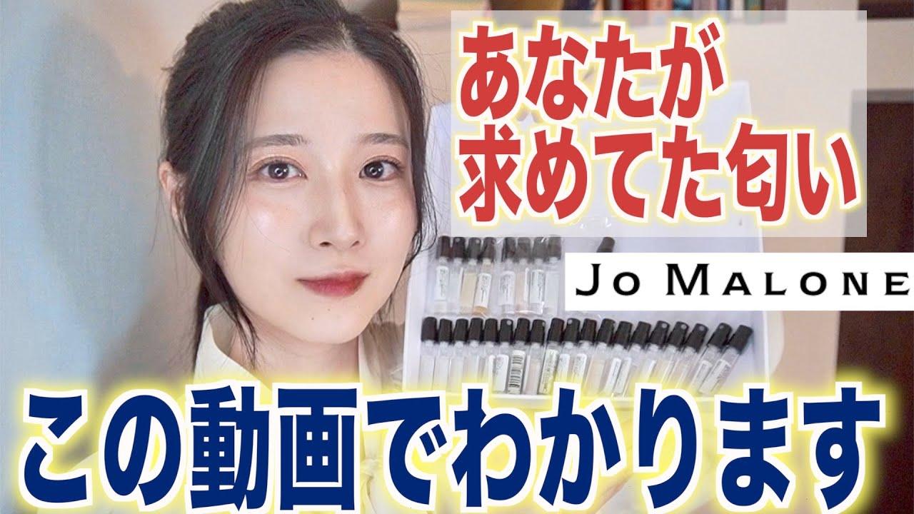 八田 エミリ 香水