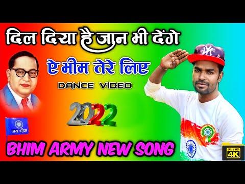 दिल-दिया-है-जान-भी-देंगे-ए-भीम-तेरे-लिए-//-bhim-army-song-dance-video-2021-//-26-जनवरी-के-स्पेशल-गीत