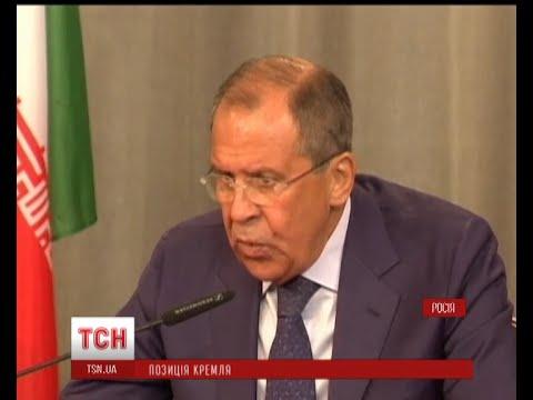 Лавров звинувачує українські війська в підготовці наступу на бойовиків