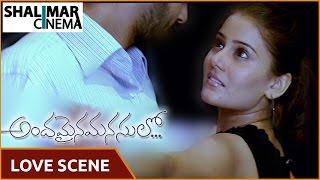 Andamaina Manasulo Movie || Archana Gupta Love Scene || Shalimarcinema