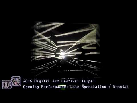 2016 Digital Art Festival Taipei: Opening Performance - Late Speculation by Nonotak